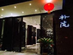 The Hotel Zen Urban Resort