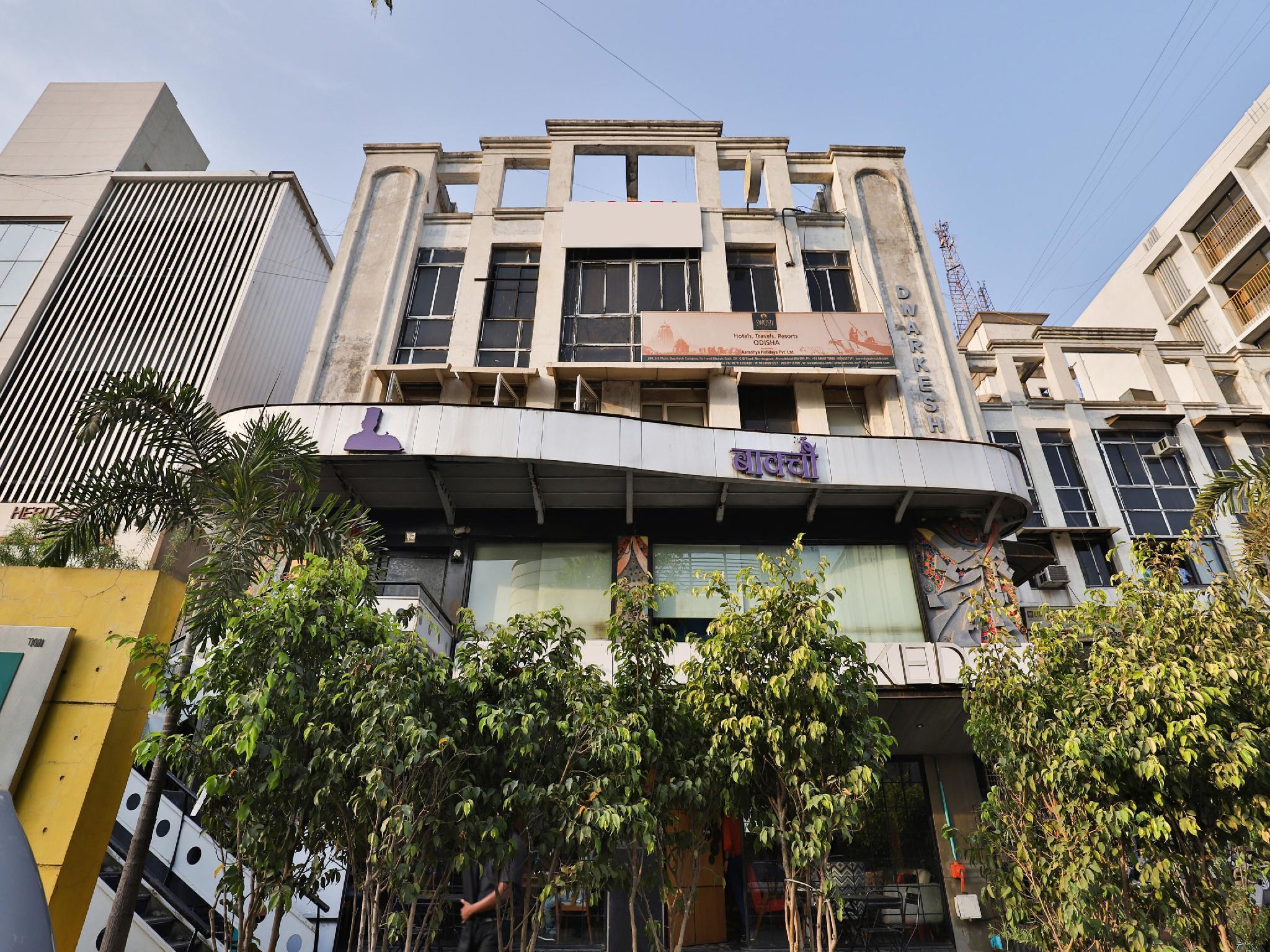 OYO 12229 Hotel Sarvagya