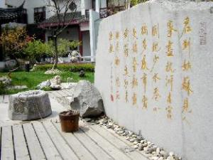 JI Hotel Suzhou Branch