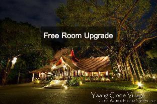 Yaang Come Village Hotel ยางคำ วิลเลจ เชียงใหม่