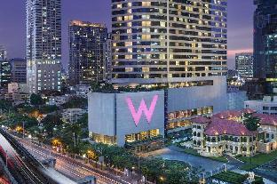 W Bangkok ดับเบิลยู กรุงเทพฯ