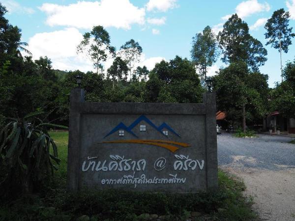Baan Keree Thara Nakhon Si Thammarat