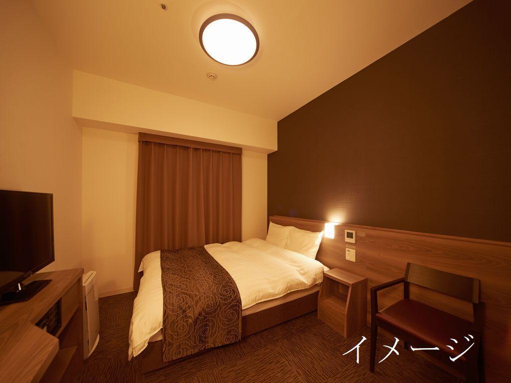 Dormy Inn Morioka Hot Springs