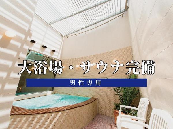 Hotel Claiton Shin Osaka Osaka