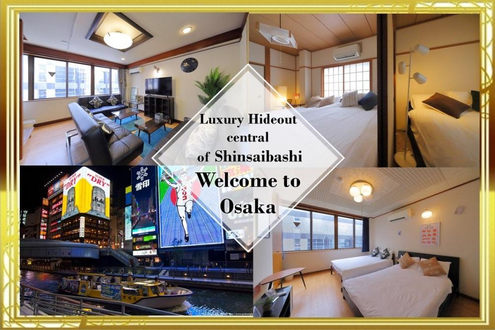 Luxury Hideout Central Of Shinsaibashi 8Bed  13PAX