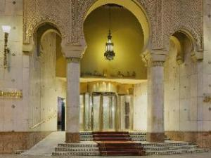 Om Royal Mansour Casablanca (Le Royal Mansour Hotel)