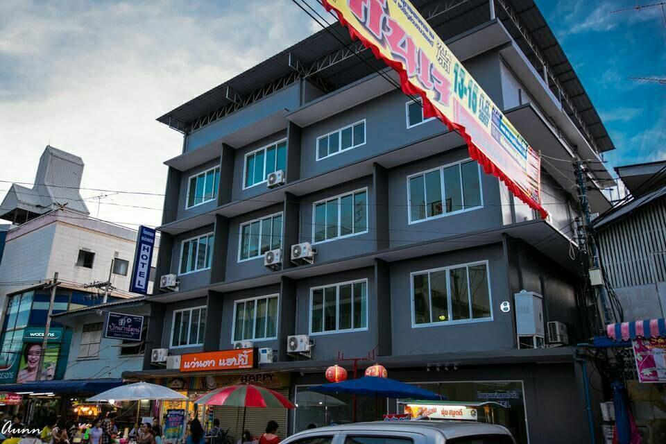 Mae Klong Hotel