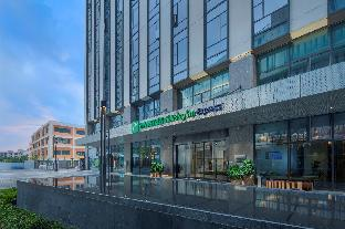 Фото отеля Holiday Inn Express Shenzhen Songgang