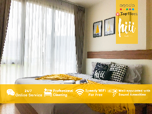 [チャンカラン]アパートメント(33m2)| 1ベッドルーム/1バスルーム [hiii]Catasetum*RooftopInfinityPool*OldCity-CNX017