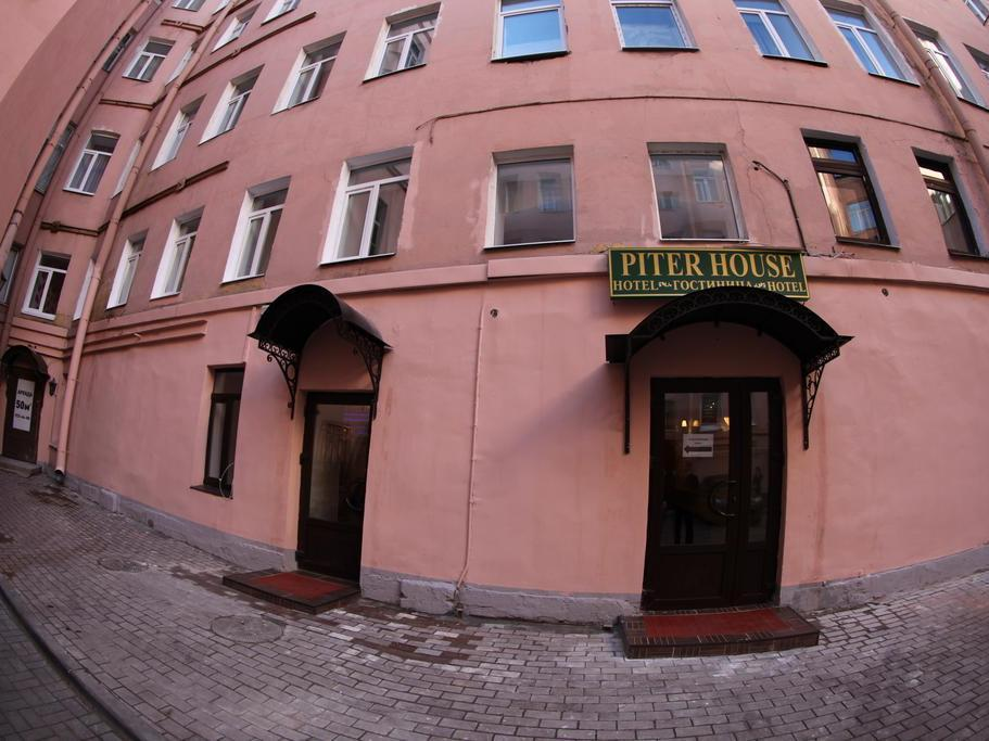 Piter House Discount