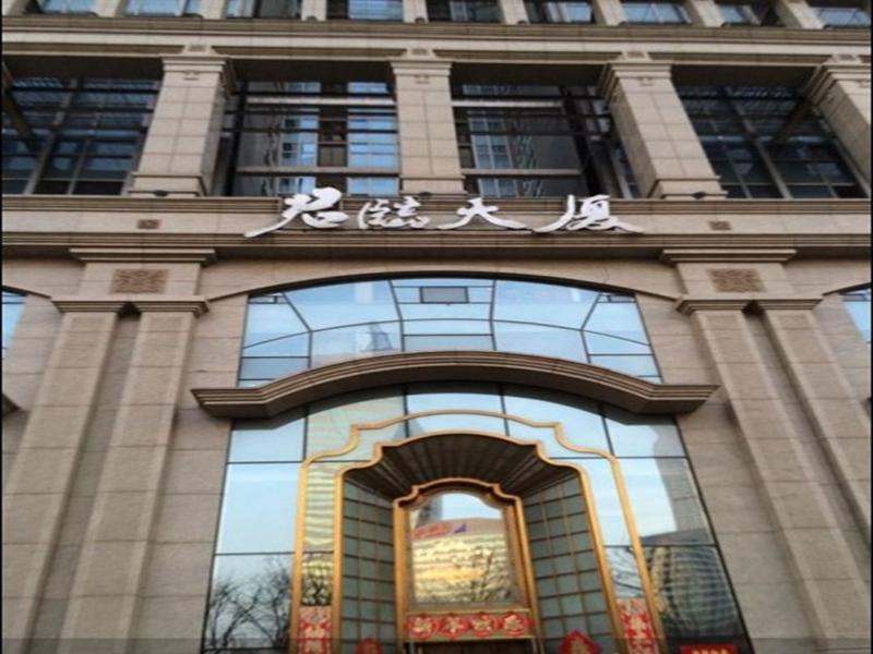 Tianjin Jinhai Post International Youth Hostel