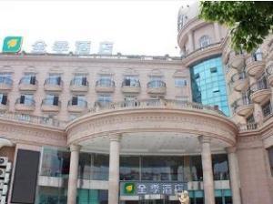 JI Hotel Wuhu Walk Street