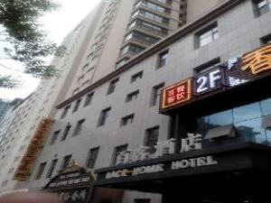 Xining Back Home Hotel