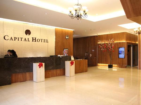 Capital Hotel Nanjing Taipei