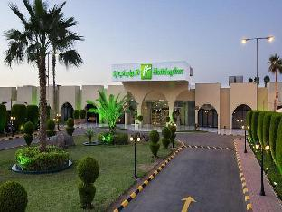 Фото отеля Holiday Inn Yanbu