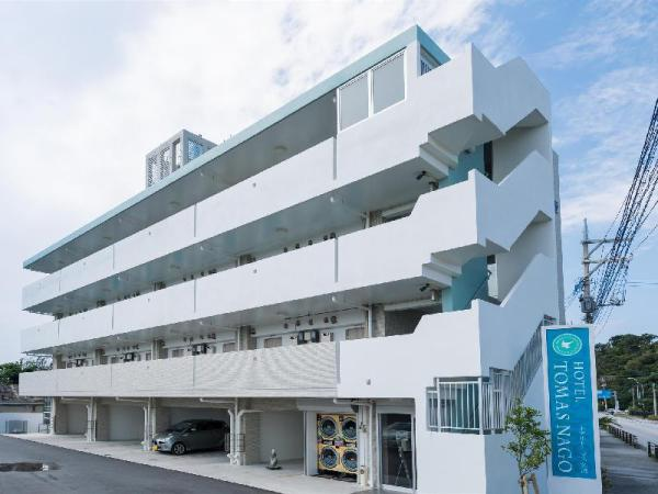Hotel Tomas Nago Okinawa Main island