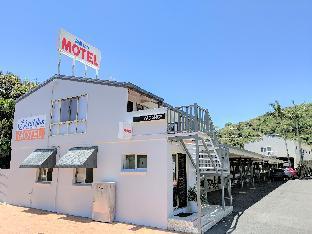 Sail Inn Motel Yeppoon Queensland Australia