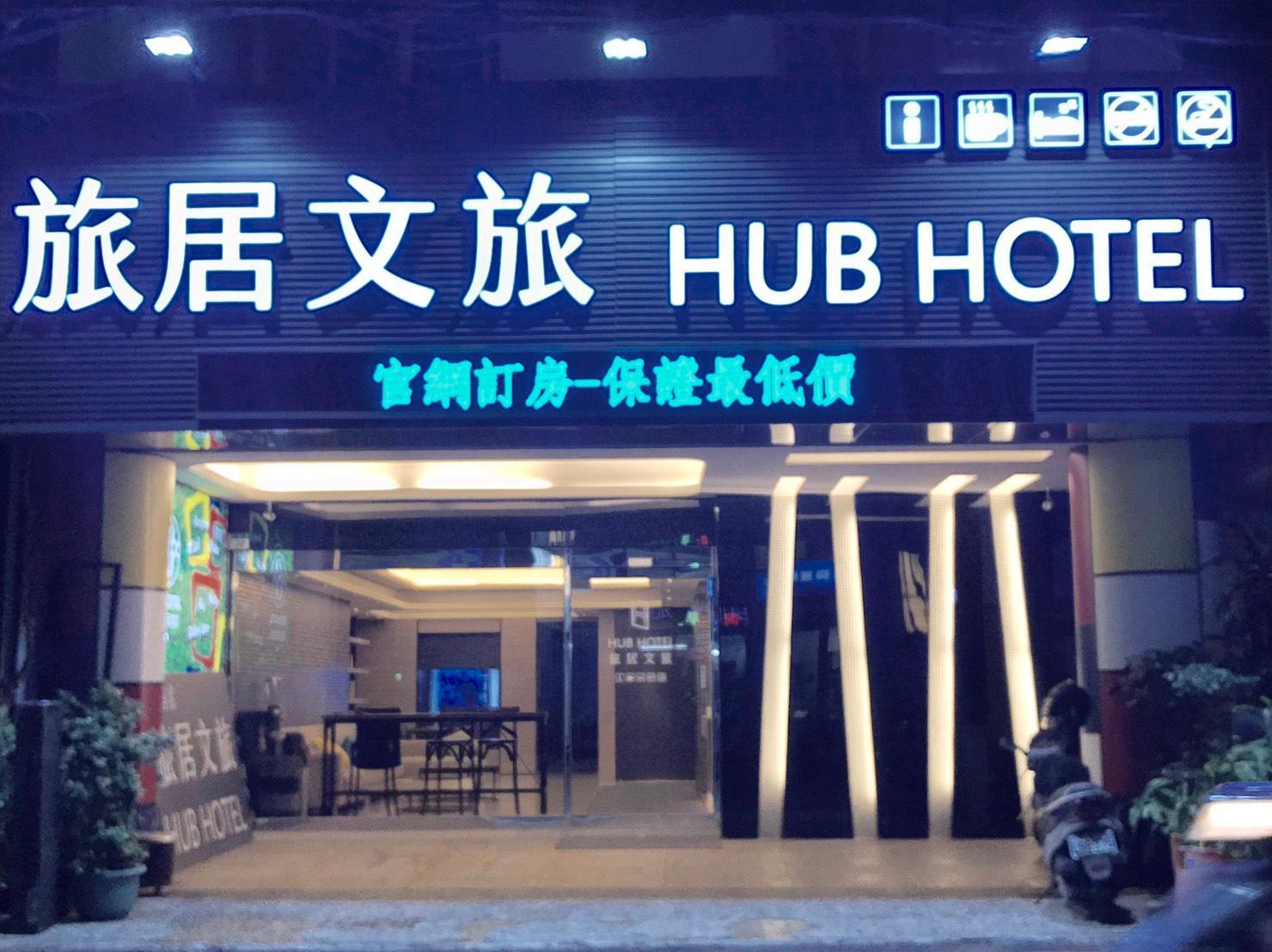 Hub Hotel Tucheng