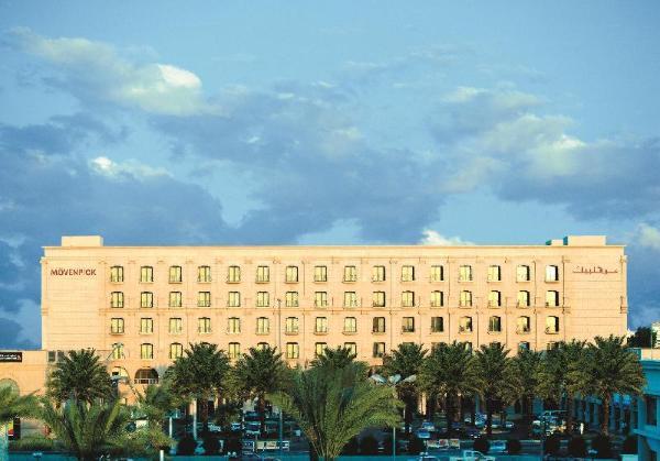 Movenpick Hotel Jeddah Jeddah