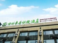 GreenTree Inn Yancheng Binhai County Dongpzeng Industrial Park
