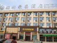 GreenTree Inn Binzhou Yangxin County Bus Station Lubei Market