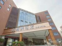 GEM Hotel Hefei Binhu District Wanda Tourist City Guiyang Road