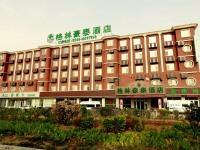 GreenTree Inn Dongying Xisi Road Huachuang Building