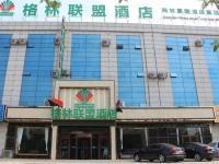 GreenTree Alliance Hotel Dezhou Pingyuan County Ping'an Dong Avenue