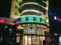 GreenTree Alliance Hotel Chengde Mountain Resort Cuiqiao Road