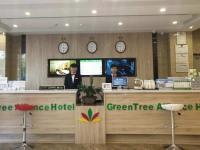 GreenTree Alliance Hotel Kunming Beijing Road Linyu Bridge Metro Station