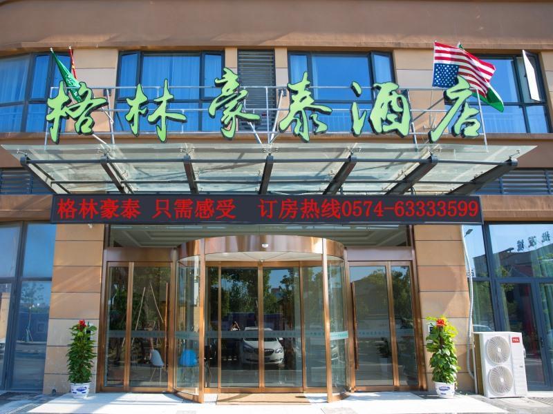 GreenTree Inn Cixi Zhouxiang Town Jiayue Plaza