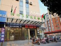 GreenTree Inn Yangzhou East Passenger Station He Garden