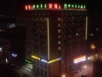 GreenTree Inn Wuxi Xishan District Yangshan Mountain Jiayang Life Plaza