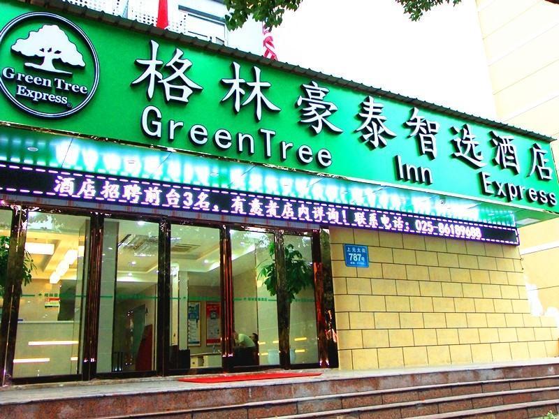 GreenTree Inn Nanjing Jiangning District WandaPlaza