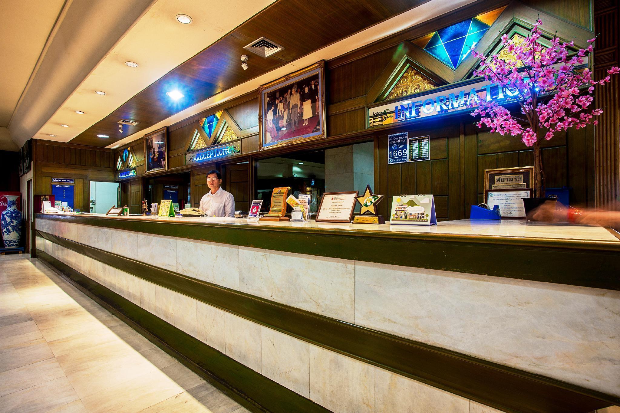 Pailyn Phitsanulok Hotel โรงแรมไพลิน พิษณุโลก
