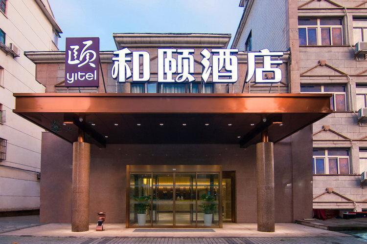Yitel-Shanghai Jiading Qinghe Road Yitel Hotel
