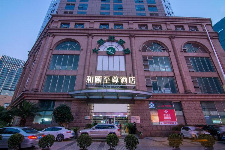 Yitel-Shanghai Wujiaochang Metro Station Yitel Premium Hotel