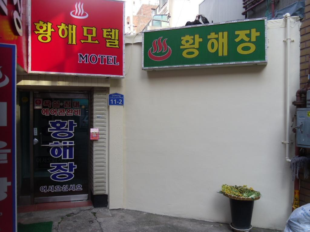 Hwanghae Jang