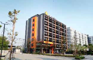 Fortune Buriram Hotel (SHA Certified) Fortune Buriram Hotel (SHA Certified)