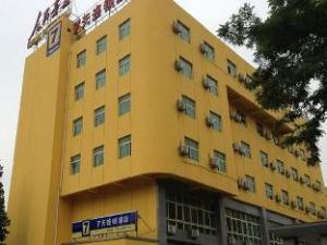 7 Days Inn Huayuanqiao Subway Station