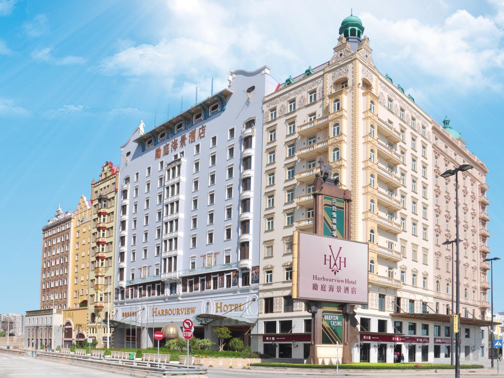Harbourview Hotel