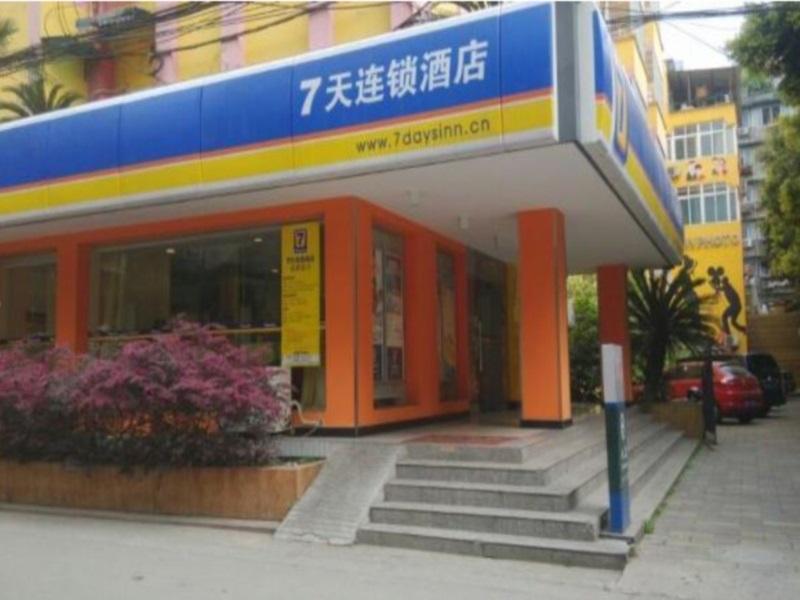 7 Days Inn   Chengdu TV Tower Yushuang Road Branch