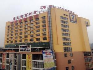 7 Days Inn Guangzhou Nansha Jinzhou Plaza Branch