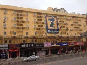 한눈에 보는 7 데이즈 인 선전 반톈 우허 지하철역 (7 Days Inn Shenzhen Bantian Wuhe Subway Station)