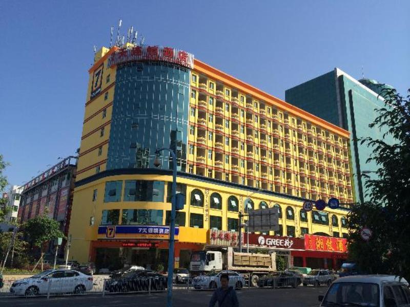 7 Days Inn Shenzhen Longcheng Square Subway Station