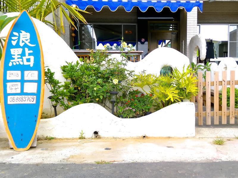 Surfspot Hostel