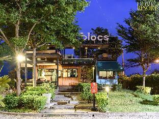 Le Blocs Resort and Cafe เลอ บลอค รีสอร์ท แอนด์ คาเฟ่