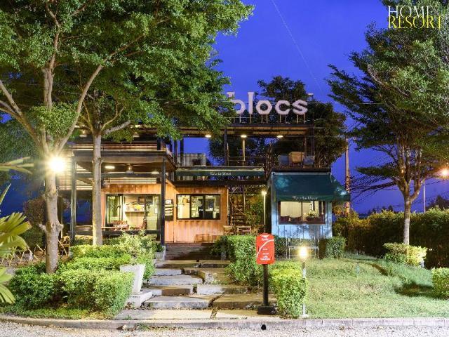 เลอ บลอค รีสอร์ท แอนด์ คาเฟ่ – Le Blocs Resort and Cafe