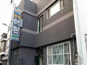 동림 인  (Dongrim Inn)
