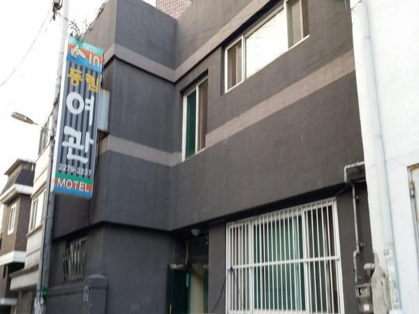 Dongrim Inn Seoul